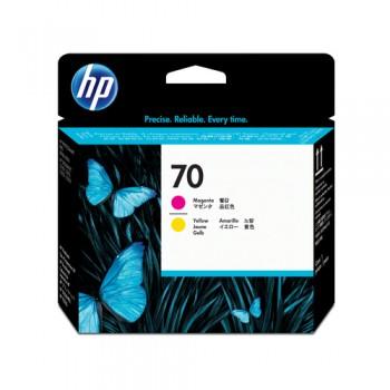 Cartouche HP 70 -Tête...