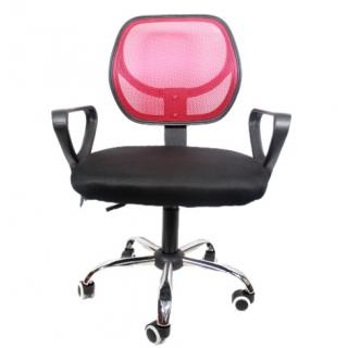 Chaise de bureau noir dossier rouge