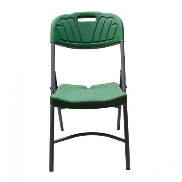 Chaise pliante plastique et métal Vert