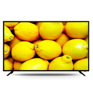 iLUX TV LED 32 pouces Full HD